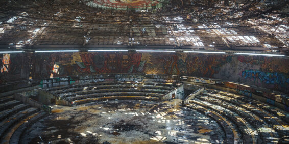 inside the Buzludzha Monument, Bulgaria